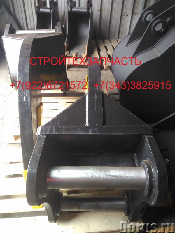 Зуб клык для экскаватора Hitachi zx 300 zx 330 - Запчасти и аксессуары - Зуб клык для экскаватора Hi..., фото 2