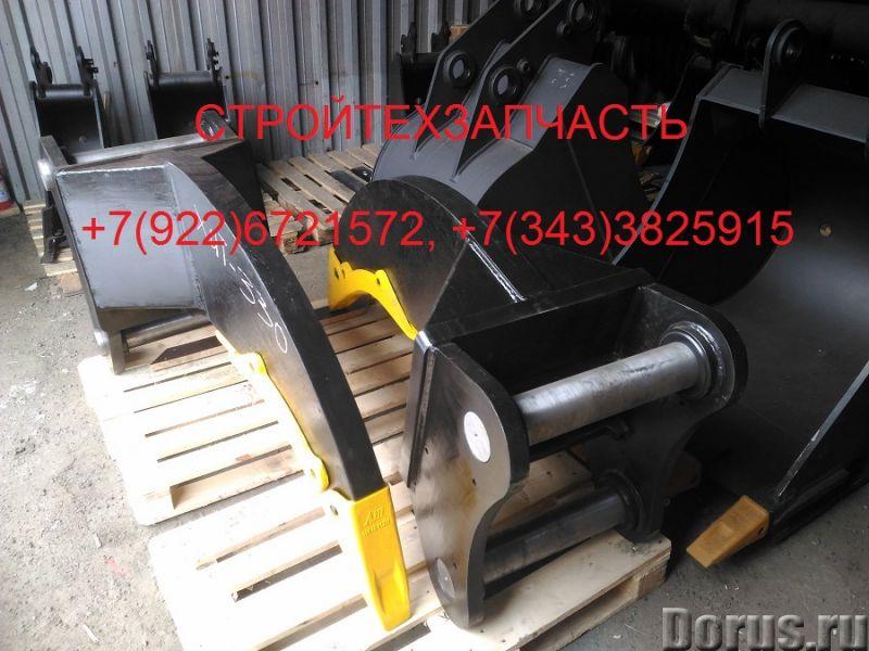 Зуб клык для экскаватора Hitachi zx 300 zx 330 - Запчасти и аксессуары - Зуб клык для экскаватора Hi..., фото 4